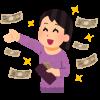 お金の話 ‐気持ちよく使うには‐