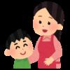 子育ては親育て、二人三脚。