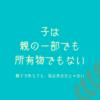 kauhola☆pecoの「心配」考