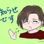 夏休み?期間中のkauhola☆pecoについて