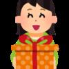 【お知らせ】お裾分けキャンペーン!